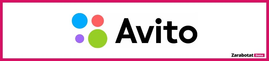 Логотип Avito