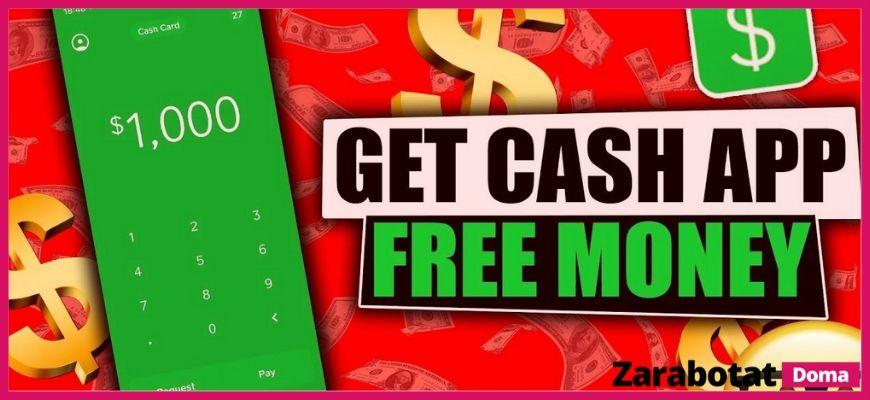 Приложения для заработка-Free money