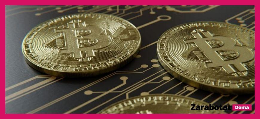 Вложить деньги-Криптовалюта