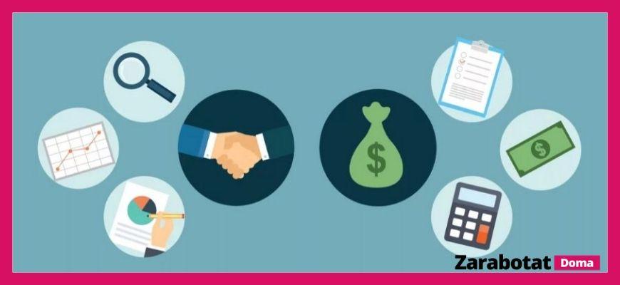 Вложить деньги в венчурные фонды