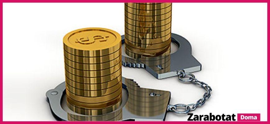 Не платить кредит-Арест имущества