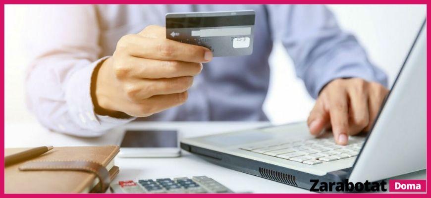 Не платить кредит-Индексация
