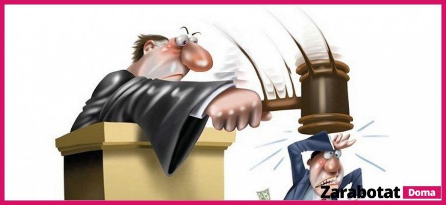 Не платить кредит-Мифы за неуплату кредитов