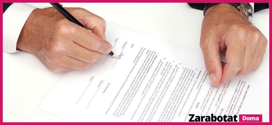 Не платить кредит-Кредитное соглашение
