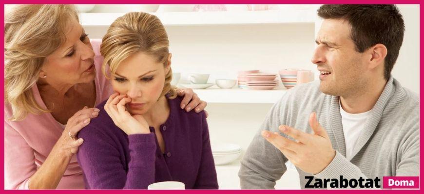 Не платить кредит-Что будет родственникам