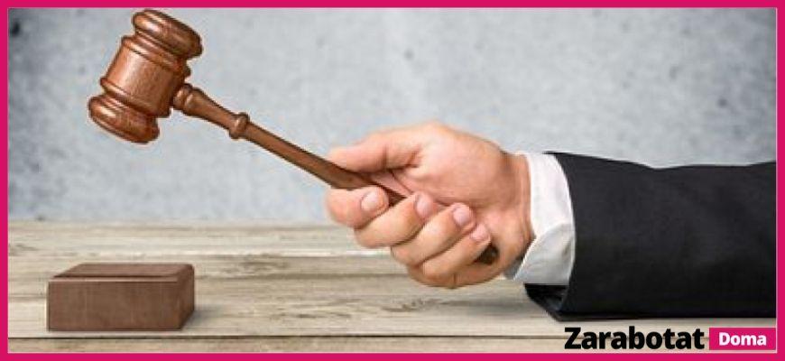 Не платить кредит-Решение суда