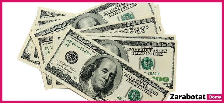 Курс доллара-Что будет с долларом