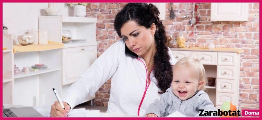 Идеи как заработать мамам в декрете