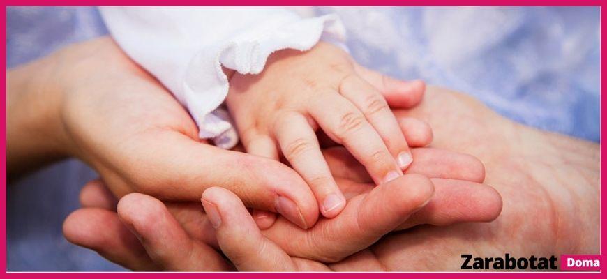 Статус малоимущей семьи-Руки